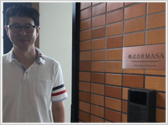 株式会社MASA 代表取締役 湯原 昭智様