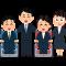 特定求職者雇用開発助成金 Ⅰ特定就職困難者コース