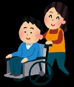 障害者介助等助成金 Ⅰ職場介助者の配置または委嘱助成金