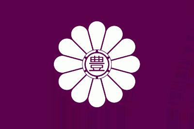 toshimaku