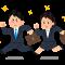 特定求職者雇用開発助成金 【三年以内既卒者等採用定着コース】