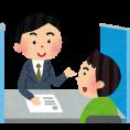 千葉県事業承継支援助成金
