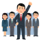 特定求職者雇用開発助成金*安定雇用実現コース
