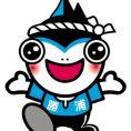 創業時に活用したい支援事業~勝浦市