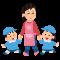 人材確保等支援助成金*介護・保育労働者雇用管理制度助成コース