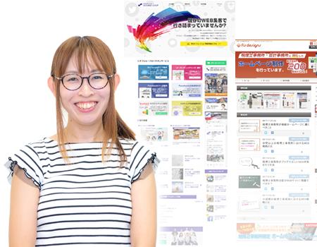 株式会社ダブルループ/株式会社FIS DESIGNS WEBディレクター 松浦夕弥