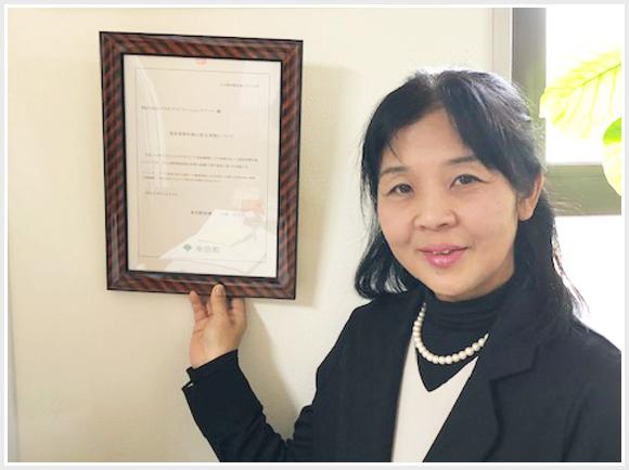 株式会社パラオプランテーションリゾート 代表取締役 鈴木真紀様
