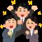 東京都中小企業職業訓練助成金