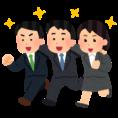 キャリアアップ助成金*賃金規定等共通化コース