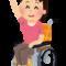 重度障害者多数雇用事業所施設設置等助成金