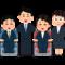 東京しごと財団職場体験実習助成事業