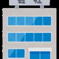 令和2年度「中小企業等事業再構築促進事業」に係る資料提供依頼について