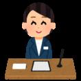 宿泊施設非接触型サービス等導入支援補助金~申請受付・実施期間延長