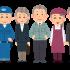 労働移動支援助成金 Ⅴ中途採用拡大コース